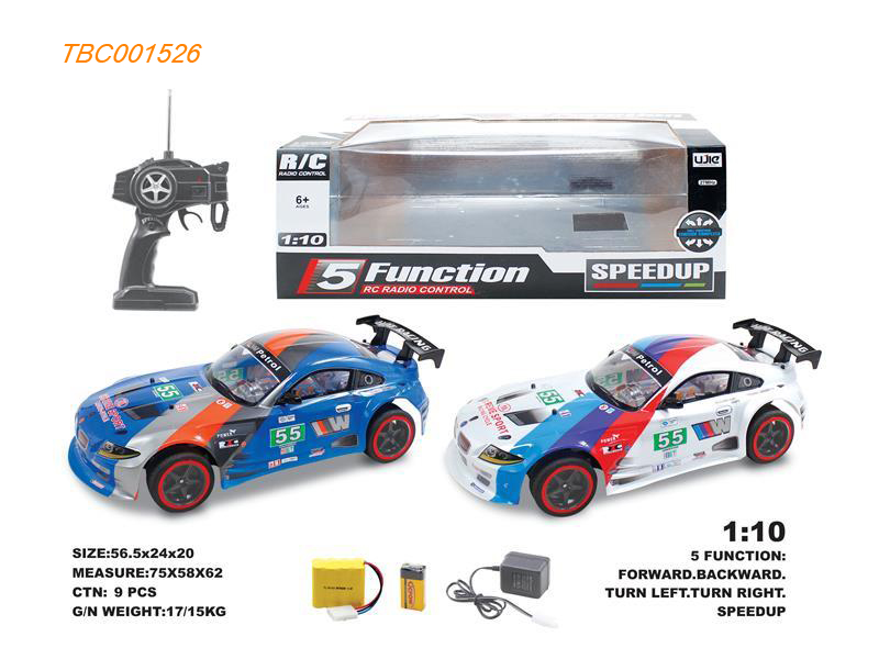 1:10 5CH RC car with speed up included rechargeable batteries
