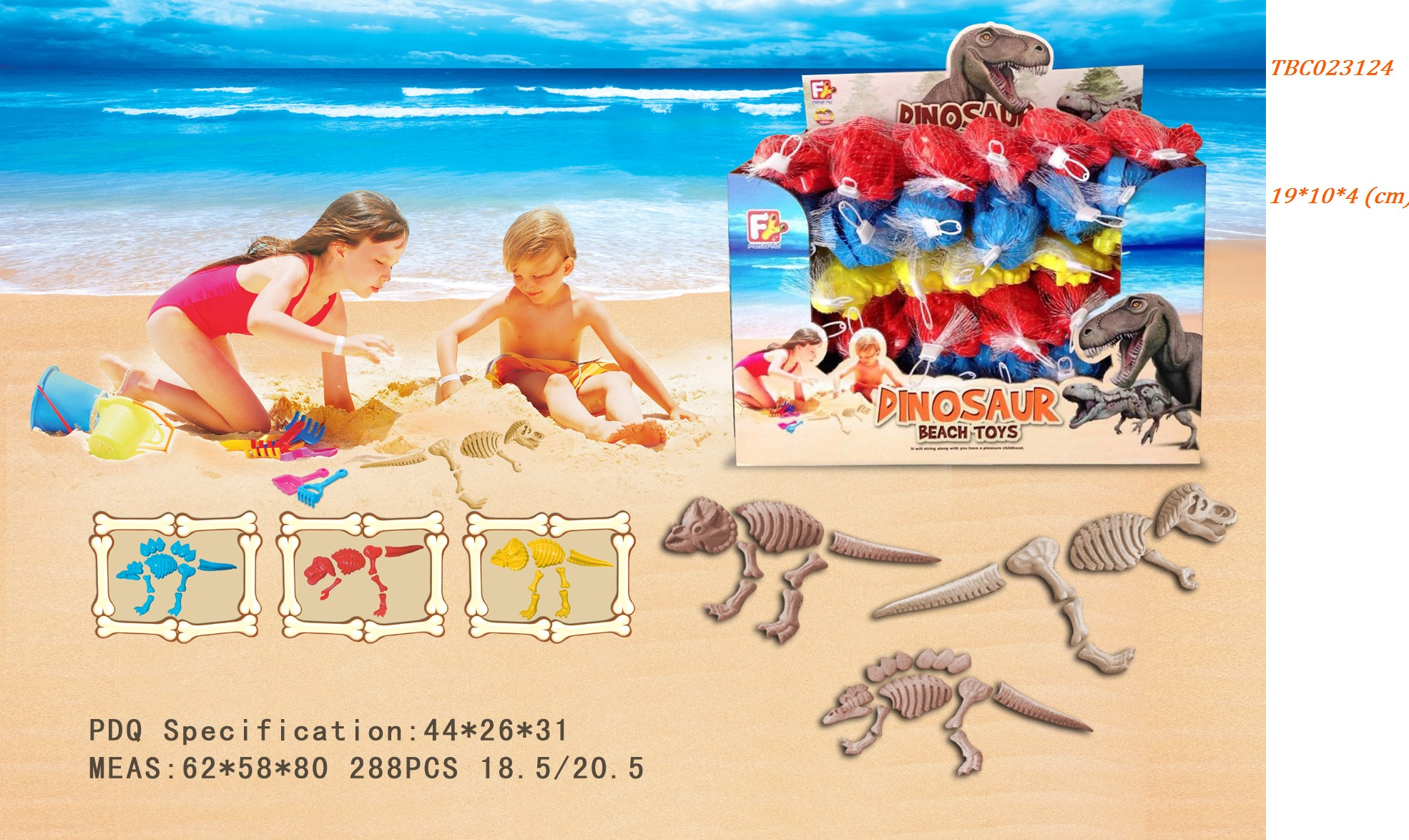 Dinosaur Sand Model beach toy set