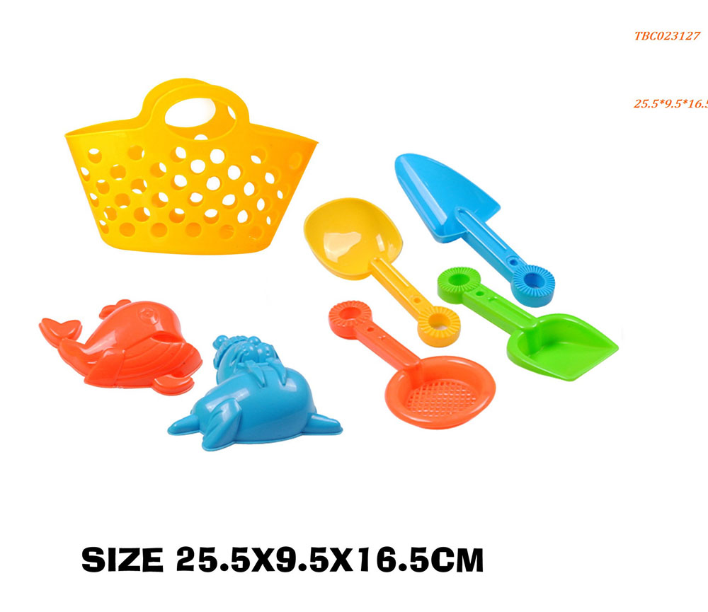 Beach Busket Toy set