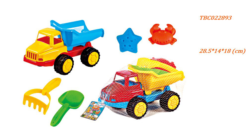 Plastic Beach Truck for Kids summer Toys