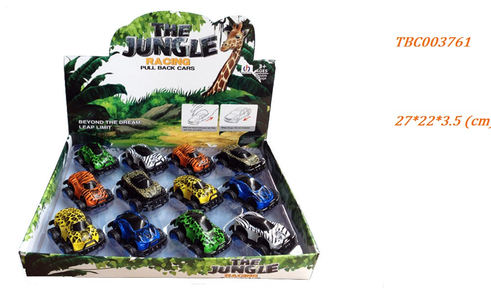12 Animals cross country pull back car