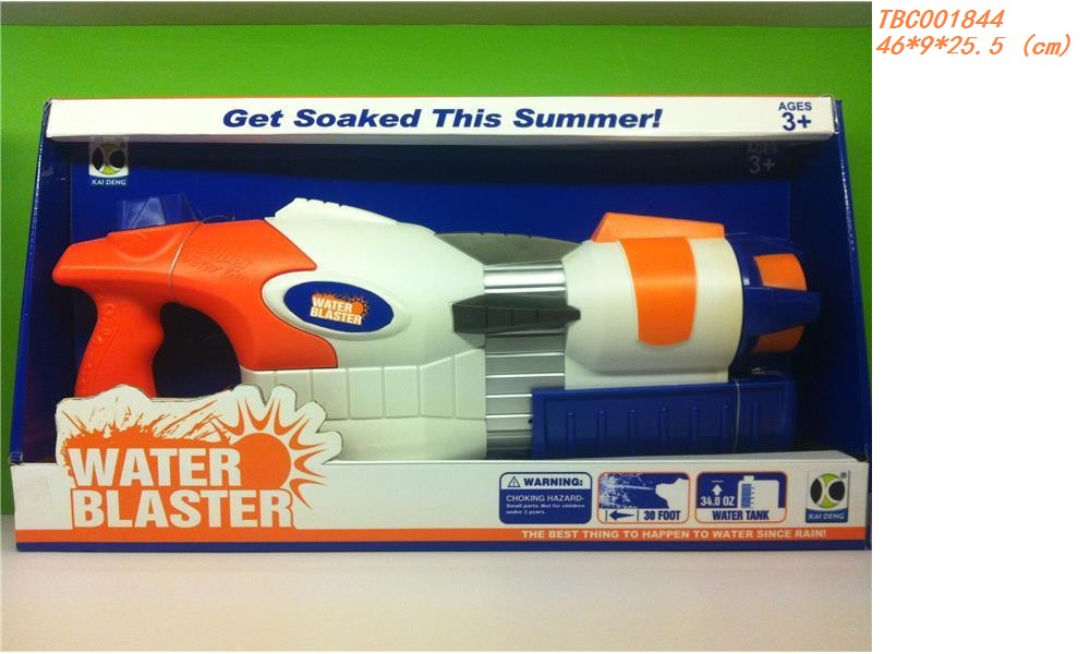 Multifunctional 4 shooter water gun with Painting