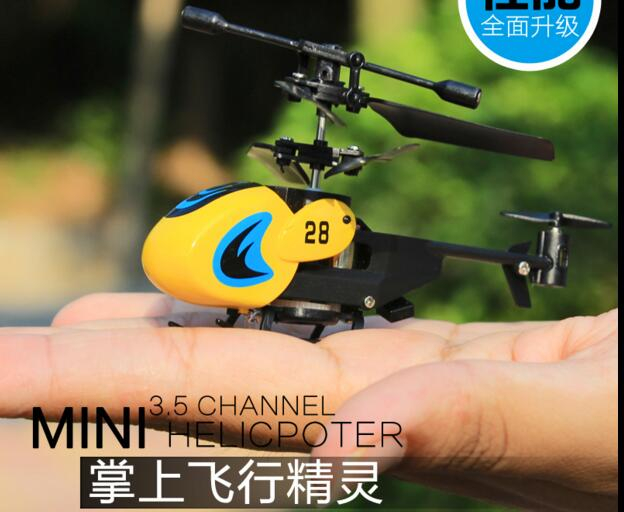 3.5CH RC helicopter
