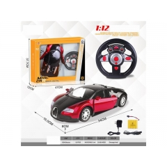 Hot Selling Remote control car  RC simulation car (bugatti)