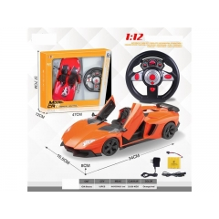 Hot Selling Remote control car  RC simulation car (lamborghini - convertible)