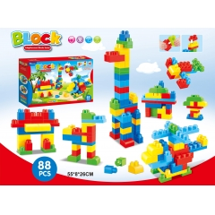 English packaging: Puzzle big particles building blocks 88pcs