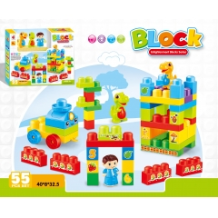 English packaging: Puzzle big particles building blocks 55pcs