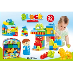 English packaging: Puzzle big particles building blocks 26pcs
