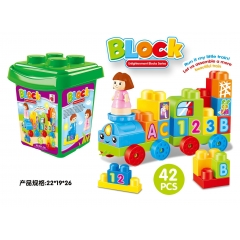 English packaging: Puzzle big particles building blocks 42pcs