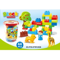 English packaging: Puzzle big particles building blocks 44pcs