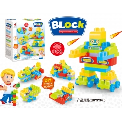 English packaging: Puzzle big particles building blocks 45pcs