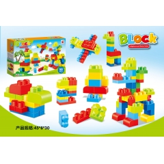 English packaging: Puzzle big particles building blocks 58pcs