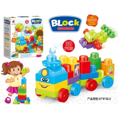 English packaging: Puzzle big particles building blocks 38pcs