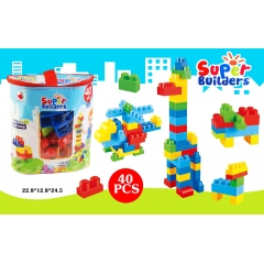 English packaging: Puzzle big particles building blocks 40pcs
