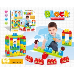 English packaging: Puzzle big particles building blocks 65pcs