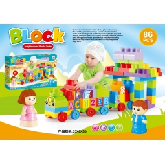 English packaging: Puzzle big particles building blocks 86pcs