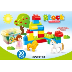 English packaging: Puzzle big particles building blocks 30pcs