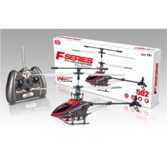 Hot Selling Remote control  Alloy Helicopter