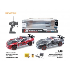 High quality 1:10 5CH RC car with speed up included rechargeable batteries