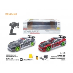 Hot Style 1:10 5 CH remote control cars Four wheel drive accelerate packet  included batteries (9.6V)