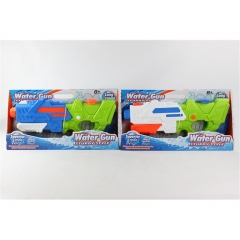 Solid color water gun